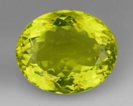 17.58Ct Natural Lemon Quartz Top Class Top Cutting Gemstone. LQ 11