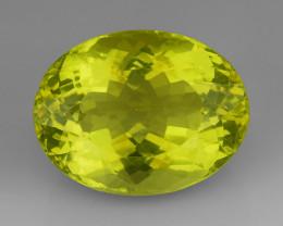 16.17Ct Natural Lemon Quartz Top Class Top Cutting Gemstone. LQ 14