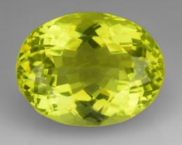 19.13Ct Natural Lemon Quartz Top Class Top Cutting Gemstone. LQ 15