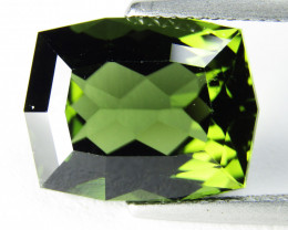 7.88Cts Extremely 100% Natural Rare Green Diopside Cushion Cut Collection G