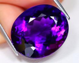 Amethyst 13.61Ct VVS Oval Cut Natural Uruguay Violet Amethyst A3126