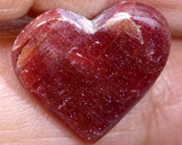 4.55 CTS  RED RUBY HEART CARVING PG-519preciousgems