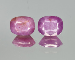 Natural Ruby Pair 3.99  Cts from Guinea