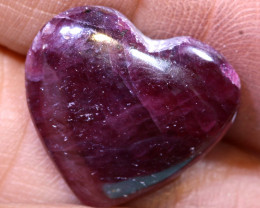 17.30 CTS  RED RUBY HEART CARVINGPG-563preciousgems