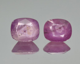 Natural Ruby Pair 3.19 Cts from Guinea