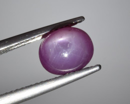 Natural Ruby Cabochon 2.72 Cts from Guinea