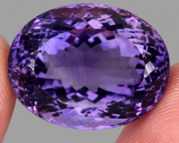 52.50  ct Natural Earth Mined Top Quality Unheated Purple Amethyst,Uruguay