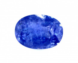 ~No Reserve~14.6(ct) Nice color Included Yet Attractive Big Size Tanzanite