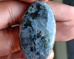 Unknown Gemstone Lookalike Labradorite 100% NATURAL AND UNTREATED VA431