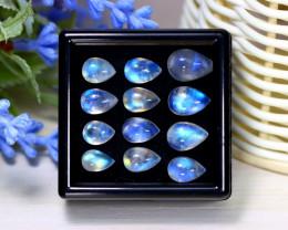 Rainbow Moonstone 24.63Ct Natural Flash Rainbow Moonstone C0471