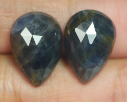 18.655 CRT PAIR BEAUTIFUL FACETED AMAZING MADAGASCAR RUBY -