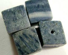 BLUE CORAL (PARCEL) 45 CTS TBG 264