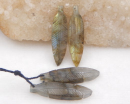 D2048 - 42.5cts beautiful labradorite carved leave earrings bead pair,natur