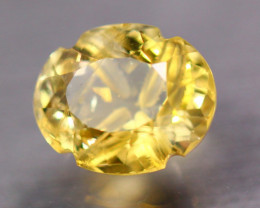 7.06ct Natural Yellow Citrine Fancy Cut Lot B4174
