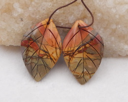 D2095 - 62.5cts natural multi-color picasso jasper carved leaf earrings pai