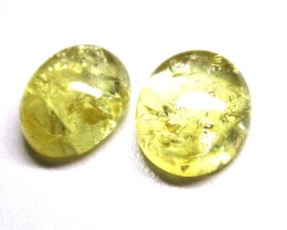8.98tcw Citrine Matching Oval Cabochons