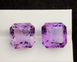 Top Grade Spider Cut 29.60 ct of Natural Amethyst Ring Size pair~T
