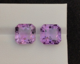 Top Grade Spider Cut 10.45 ct of Natural Amethyst Ring Size pair~T
