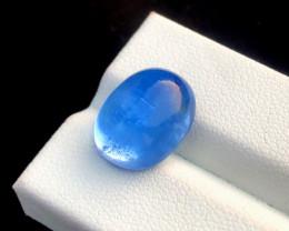 NR - 9.65 Carats Blue Aquamarine Cabochon Gemstone