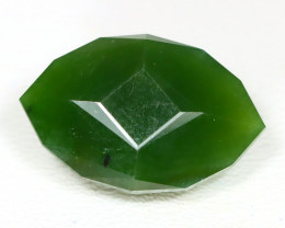 Nephrite 10.14Ct Master Cut Natural Onot River Green Nephrite Jade A0517