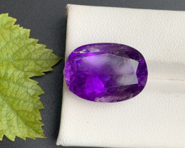AAA Cut & Color 15.05 ct Untreated Amethyst