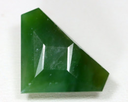 Nephrite 12.75Ct Master Cut Natural Onot River Green Nephrite Jade AT30