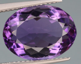 Natural Amethyst 6.56 Cts Top Quality Gemstone