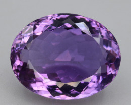 AAA Natural Amethyst 17.64 Cts Top Quality Gemstone
