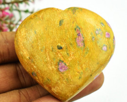 Genuine 511.00 Cts Ruby Zoisite Heart