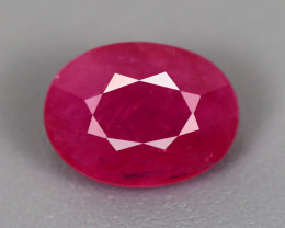1.56 CT RUBY ONLY HEATED GIL CERTIFIED 100% NATURAL MINE MOZAMBIQUE