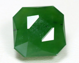 Nephrite 11.21Ct Master Cut Natural Onot River Green Nephrite Jade ST795