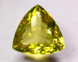 14.80ct Natural Lemon Quartz Trillion Cut Lot LZ9161