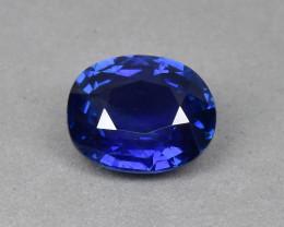1.50 Cts Fabulous Beautiful Natural Madagascar Blue Sapphire