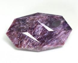 Charoite 11.44Ct Master Cut Natural Russian Purple Charoite SA108
