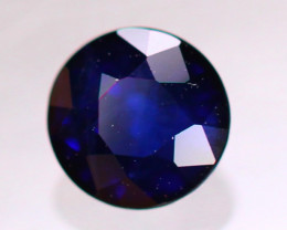 1.21ct Natural Ceylon Blue Sapphire Round Cut Lot V8236