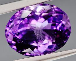 Natural Amethyst 8.01 Cts, Good Quality Gemstone