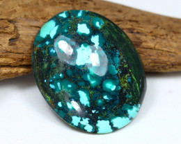 Turquoise 35.50Ct Natural Red Mountain Turquoise Cabochon ST725