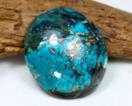 Turquoise 37.79Ct Natural Red Mountain Turquoise Cabochon ST729