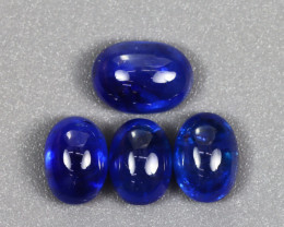 5.54Ct Ink Blue Sapphire 7x5 Cab 100% Natural Only Heat From SriLanka