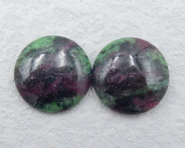 D2505 - 39.5cts ruby and zoisite cabochons,natural ruby and zoisite gemston