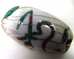 SHELL BEAD WITH SYMBOL *OM*    40 CTS   AS-2159