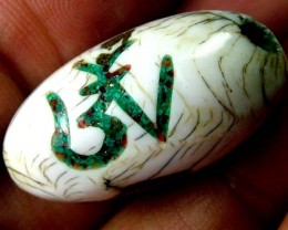 SHELL BEAD WITH SYMBOL *OM*   37 CTS   AS-2170