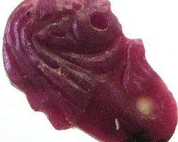 RUBY LION CARVING 7.83 CTS [MX 4856]