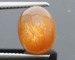 Rare 4.85 ct Needle Sunstone Cabochon Oregon Mine