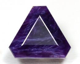 Charoite 4.10Ct Trillion Cut Natural Violet Color Russian Charoite SA738