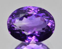 Natural Amethyst 9.75  Cts, Good Quality Gemstone