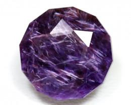 Charoite 6.93Ct Round Cut Natural Violet Color Russian Charoite SA775