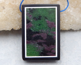 D2658 - 66cts Natural Ruby And Zoisite And Obsidian Intarsia Pendant Bead