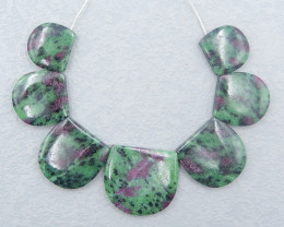 P0695 - 531cts Natural Ruby And Zoisite Pendant Bead Strand For Necklace