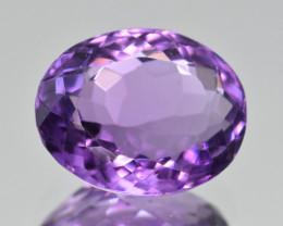 Natural Amethyst 7.97  Cts, Good Quality Gemstone